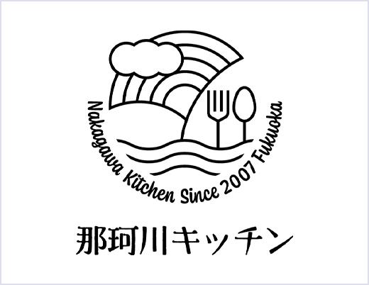 那珂川キッチン