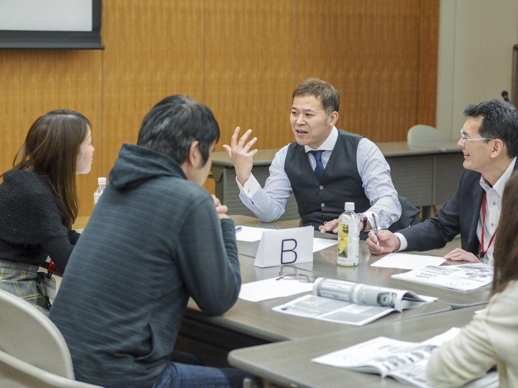 北九州フォーラムグループ討議